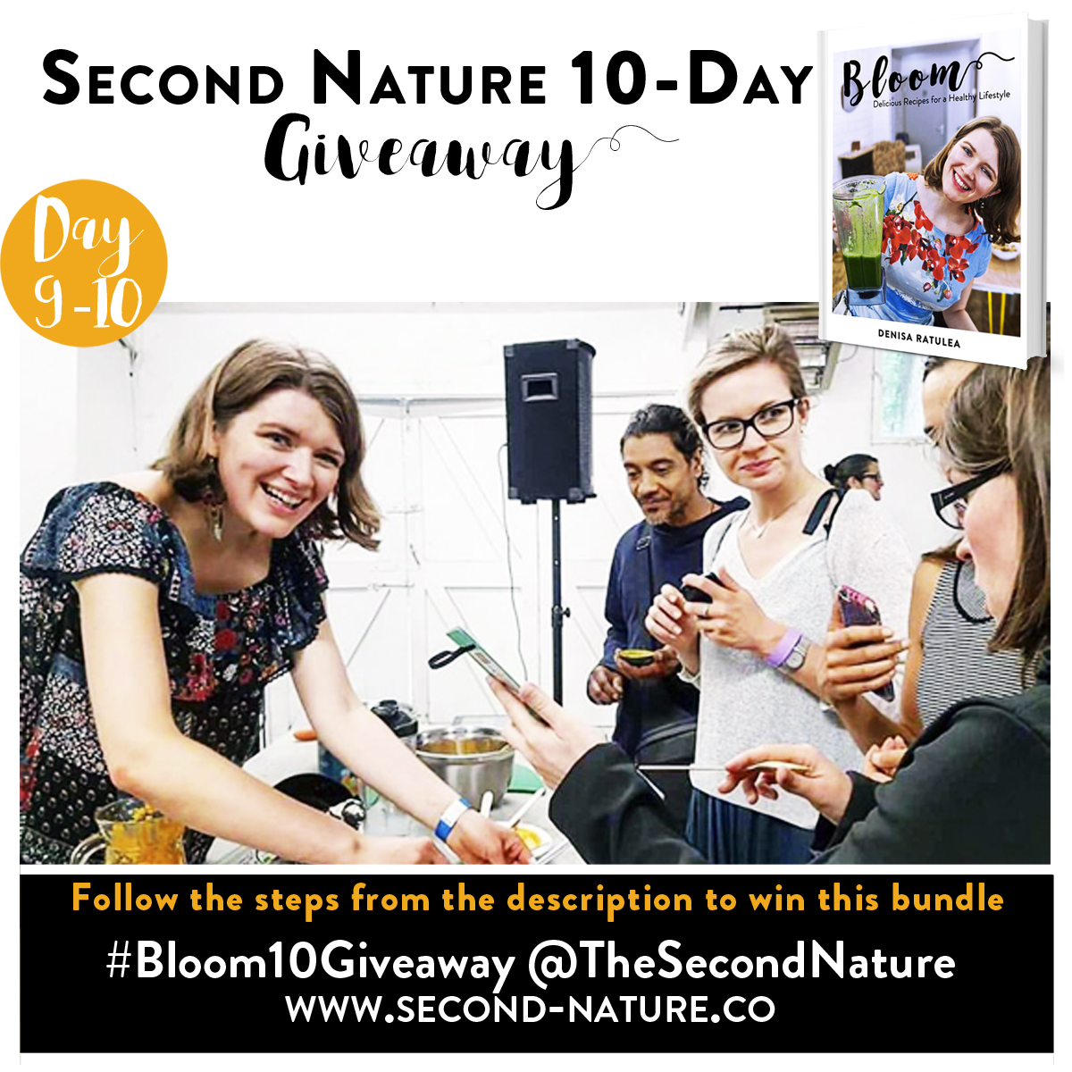 giveaway-day-9-10-second-nature